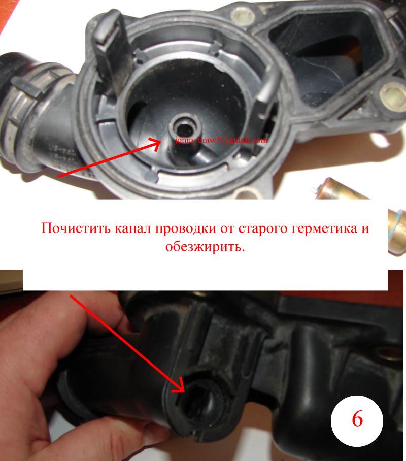 Фото № 7501 Почему без термостата машина сиравно закипает бмв м62