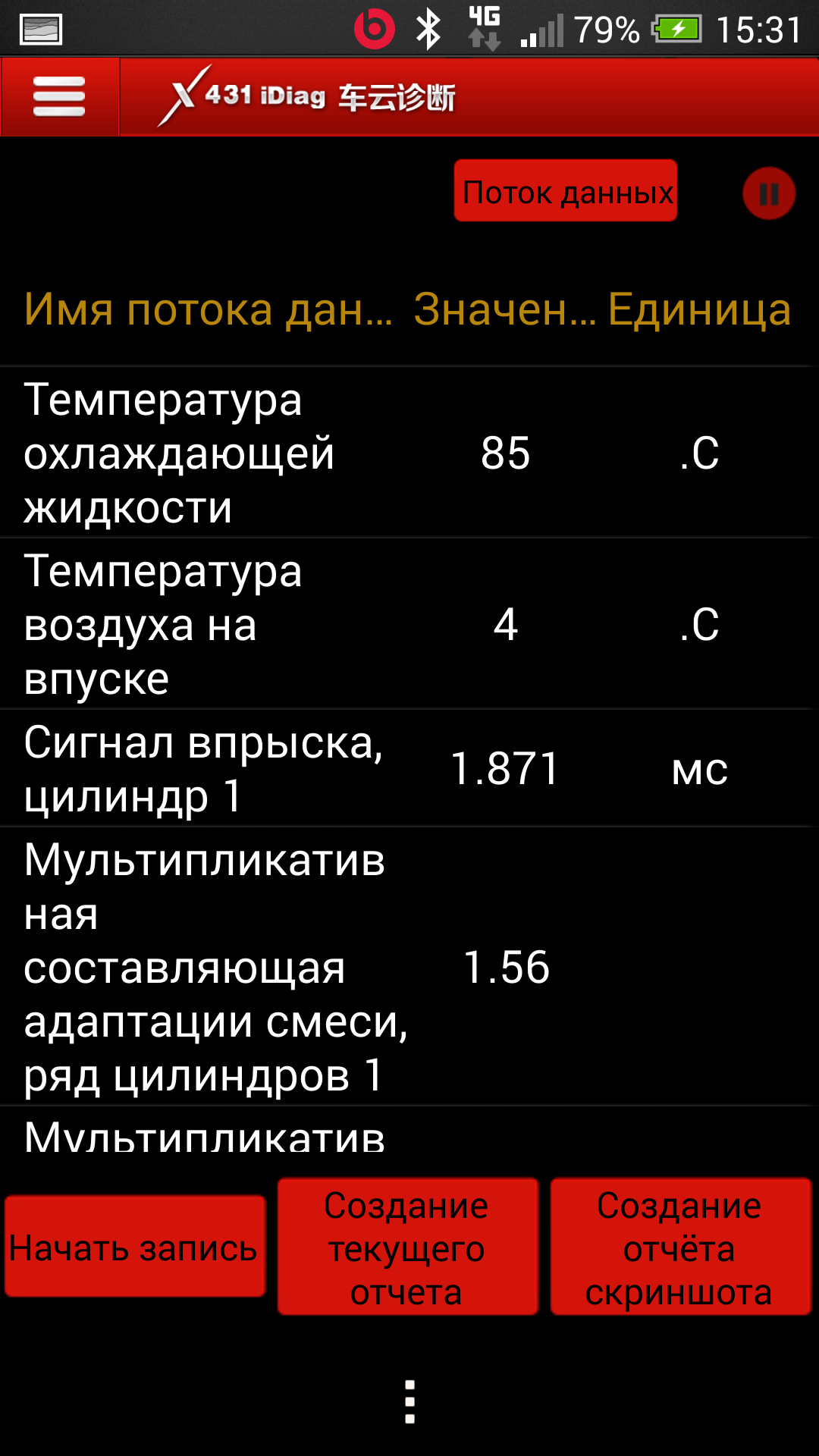 Screenshot_2021-01-16-15-31-04