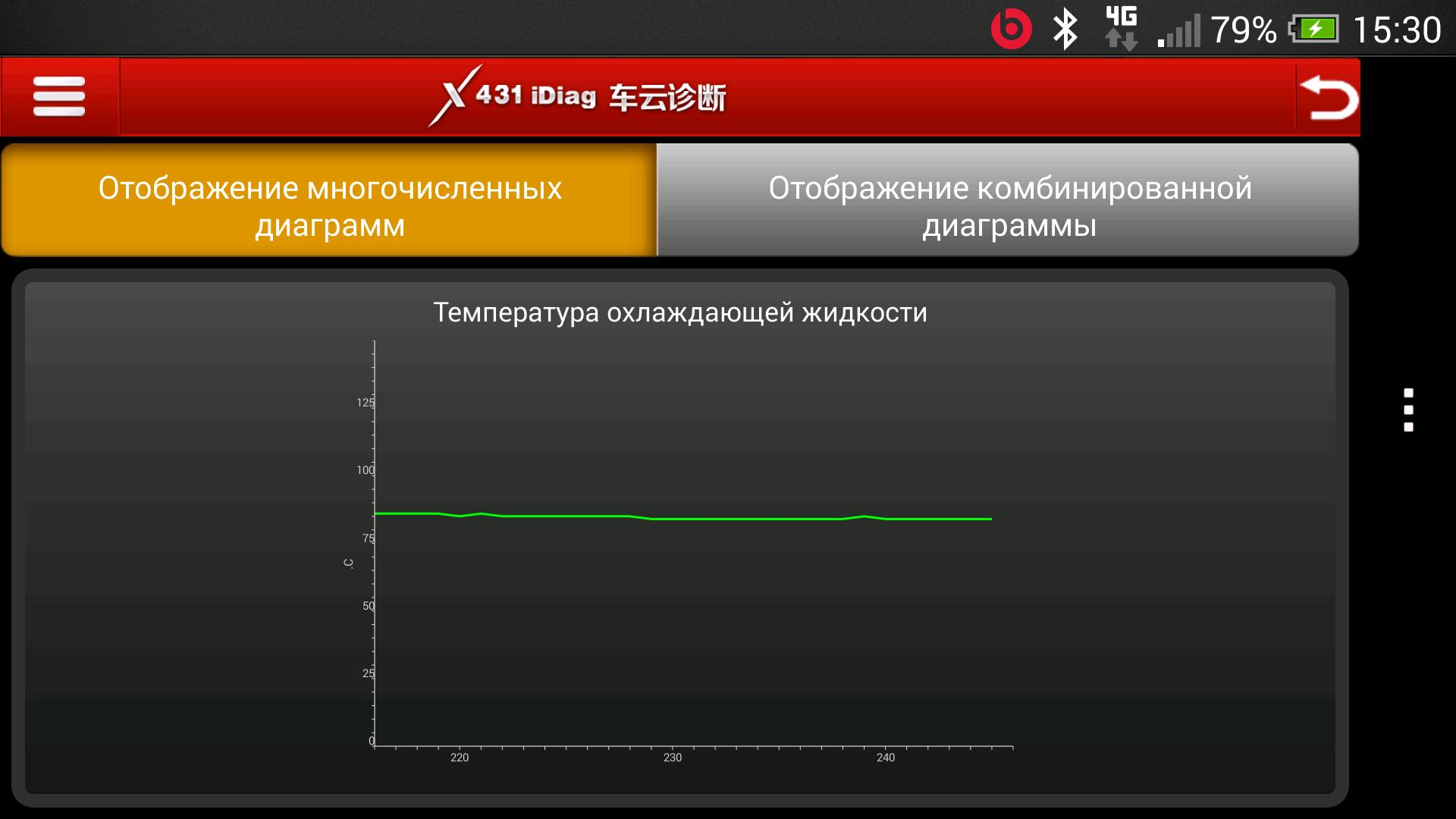 Screenshot_2021-01-16-15-30-24