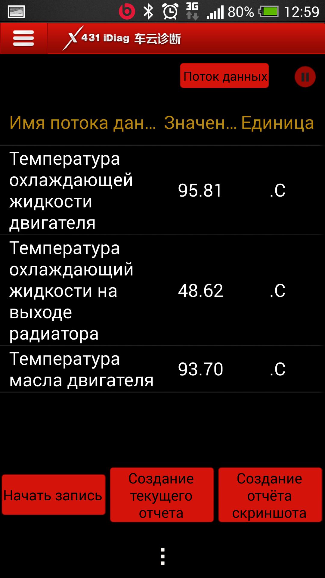 Screenshot_2021-01-25-12-59-26