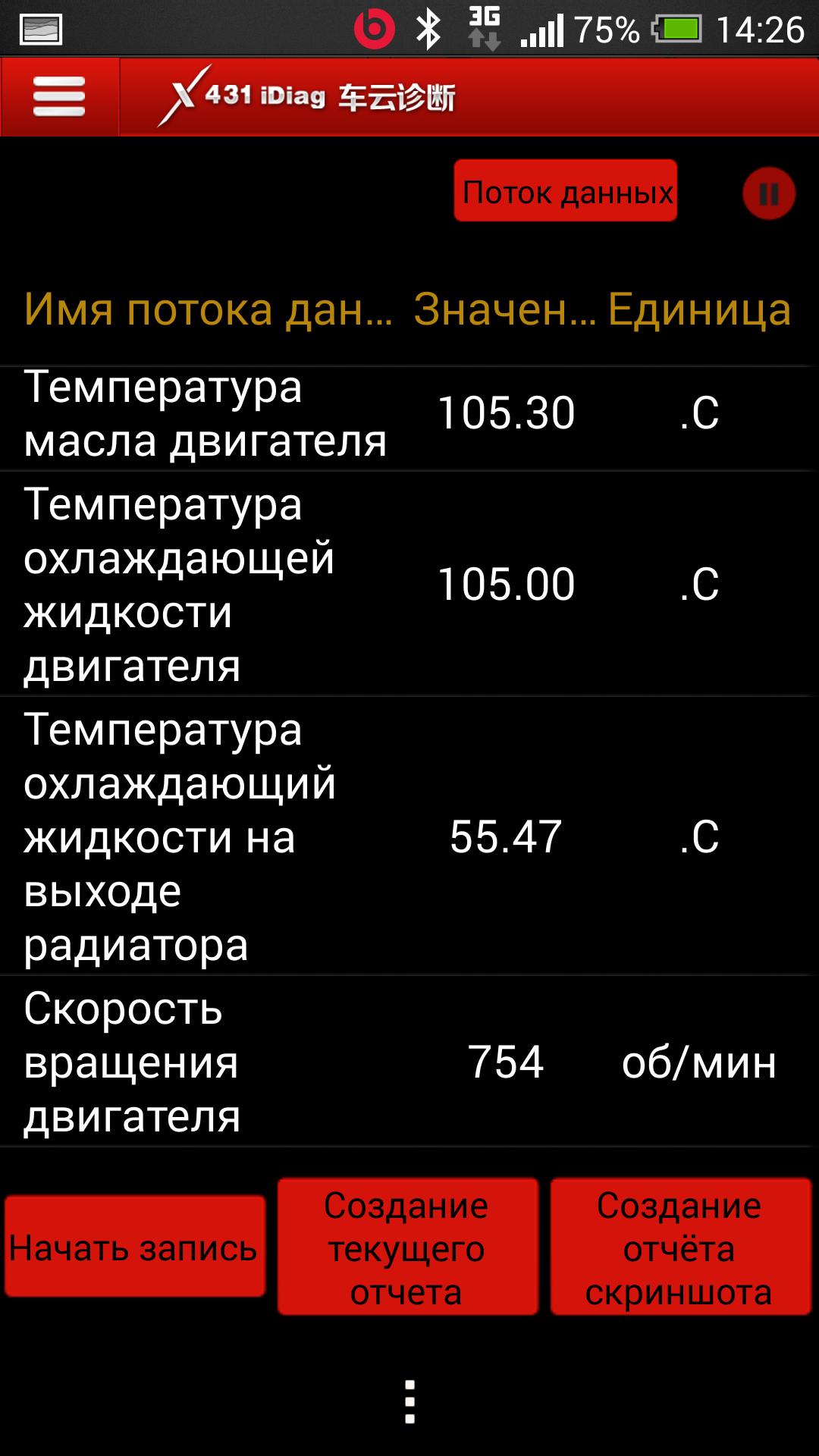 Screenshot_2021-01-21-14-26-12