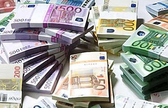 пачки-Евро