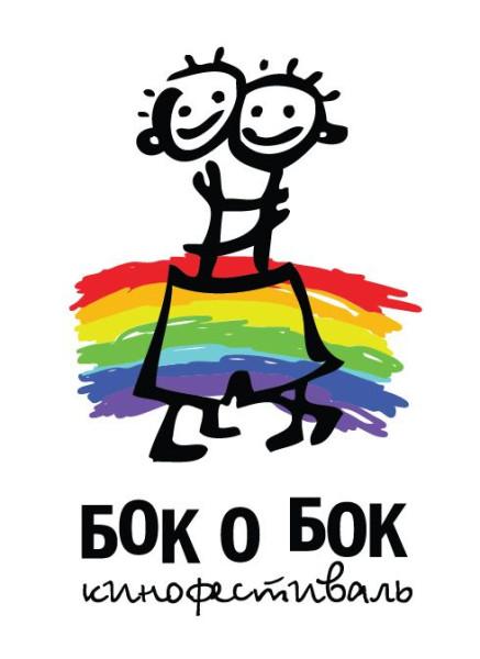 logo_ver