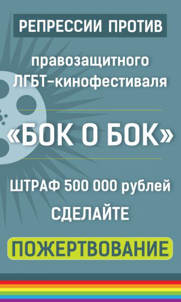 480x800px_SborBOB