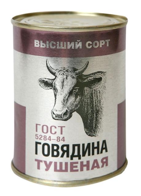 тушенка елинского пищевого комбината