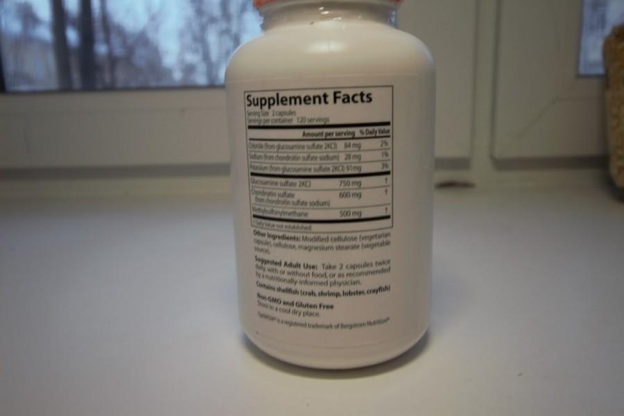 Глюкозамин + Хондроитин + MSM