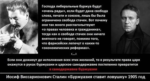 дотянулся проклятый сталин!!!