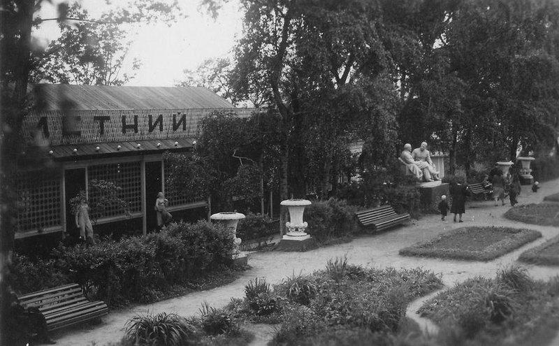 Летний Кинотеатр Летний 1956г.