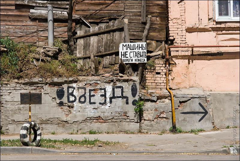 Въезд по-ростовски
