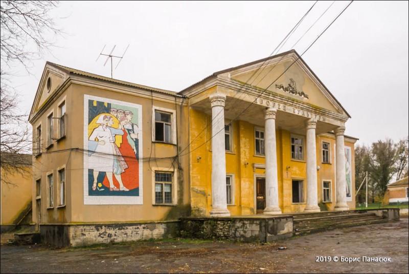 2009 год. Болдыревский Дом культуры