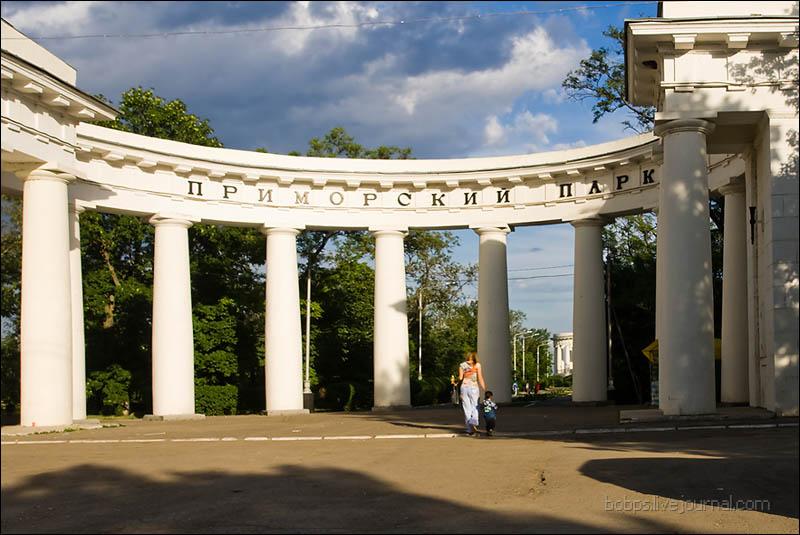 Полуротонда — вход в Приморский парк Цимлянска