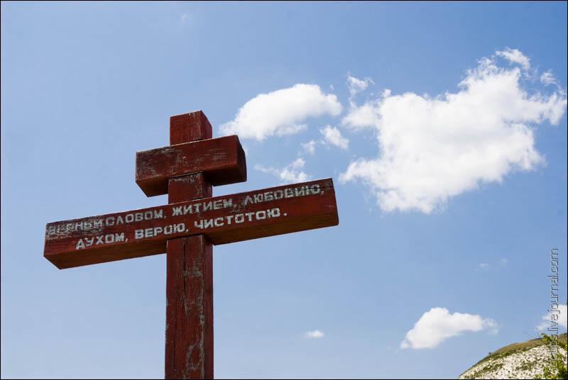 Памятный крест на месте Мигулинского Свято-Троицкого монастыря