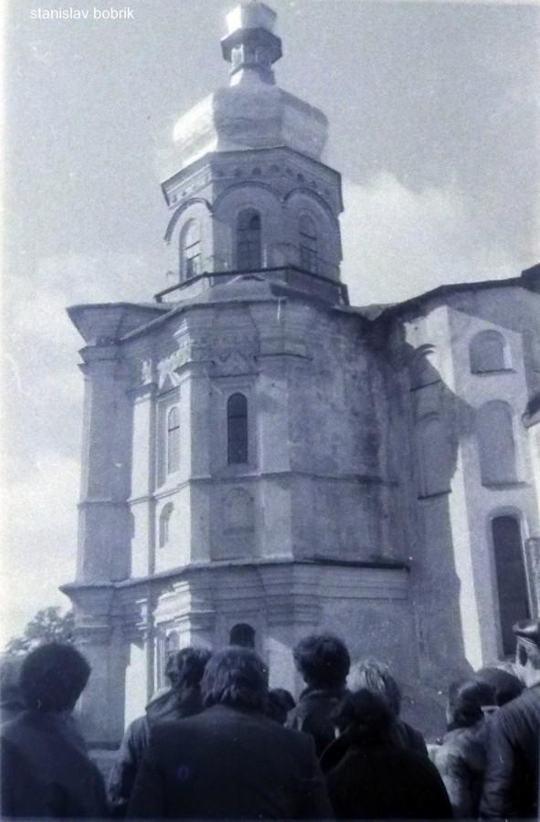 Изображение 1164