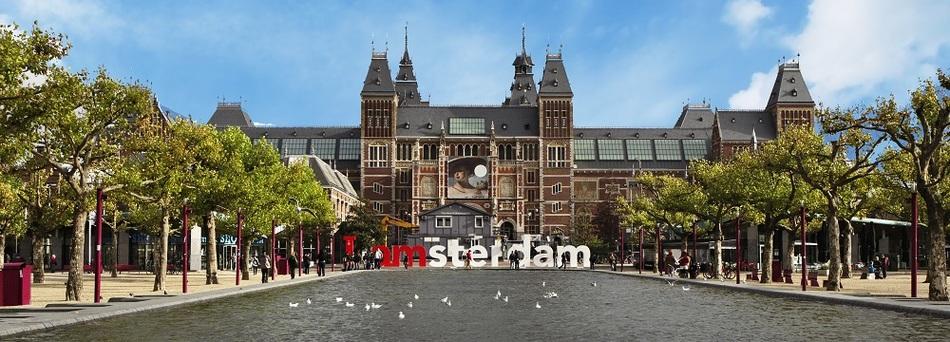Амстердам. Часть 2. Что мы делали на улице красных фонарей