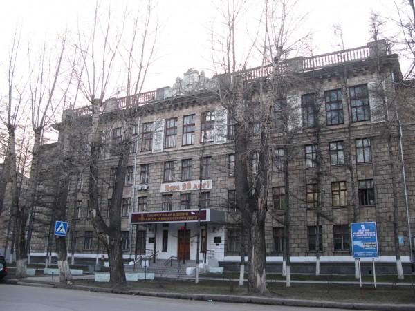 Ползунова-7-академия-банковского-дела