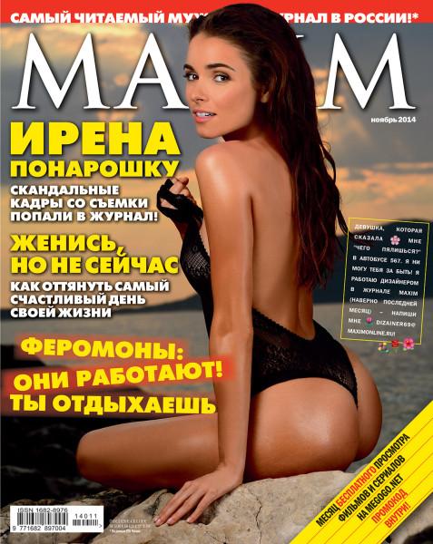 MAX52_001_Cover