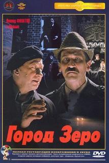 Gorod-Zero