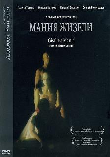 Maniya-Zhizeli