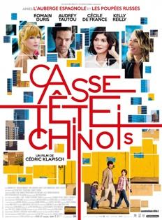 Casse-tete-chinois