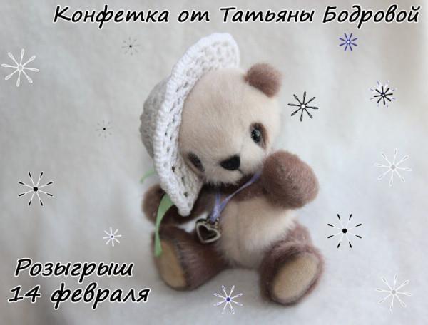 konfetka1 (1)
