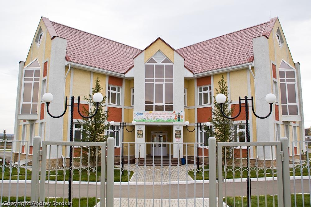 Детский сад в Ургале