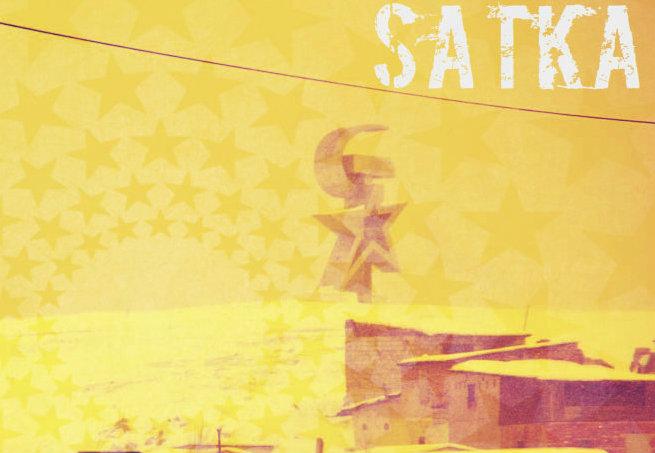 В Сатке