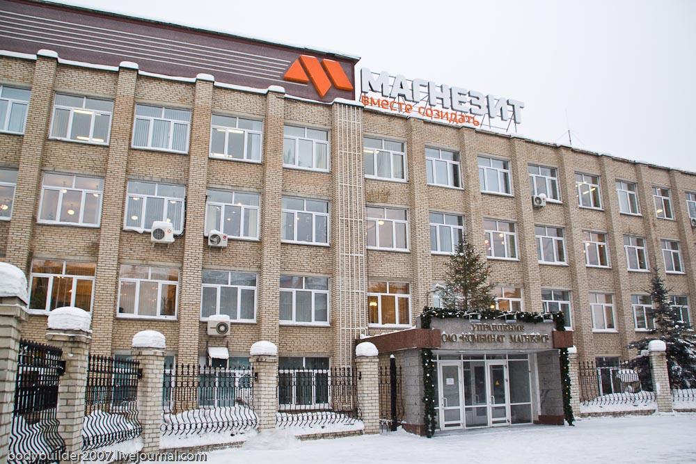 Административное здание комбината
