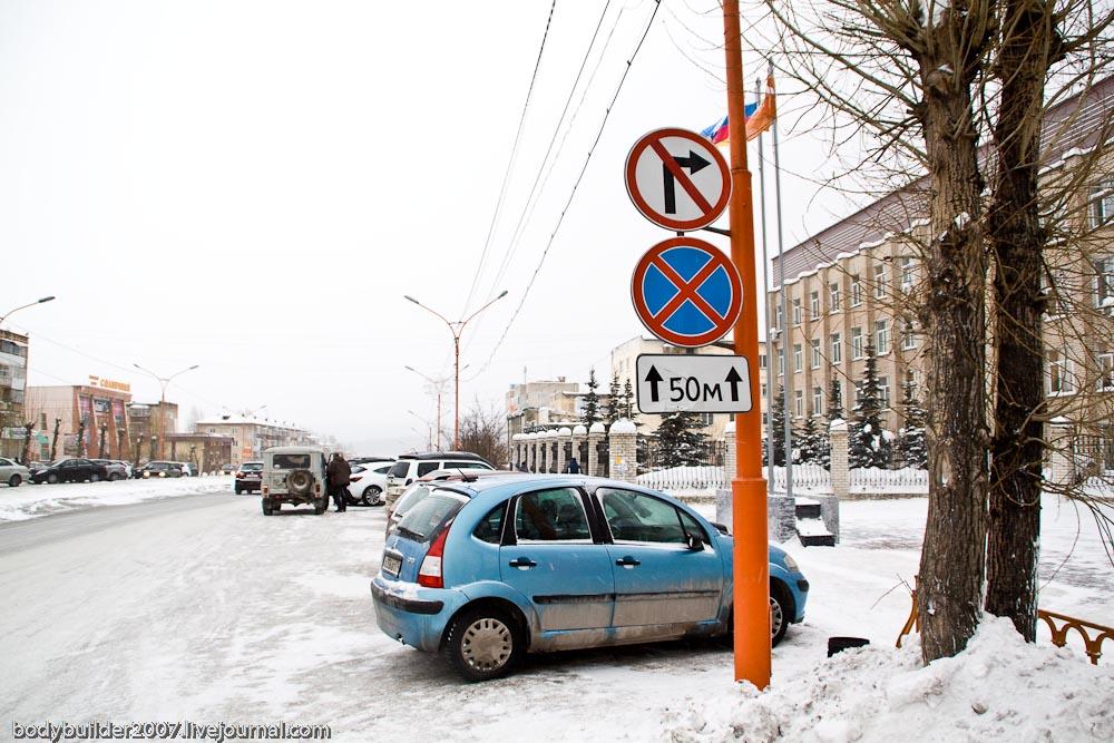На ул. Солнечной