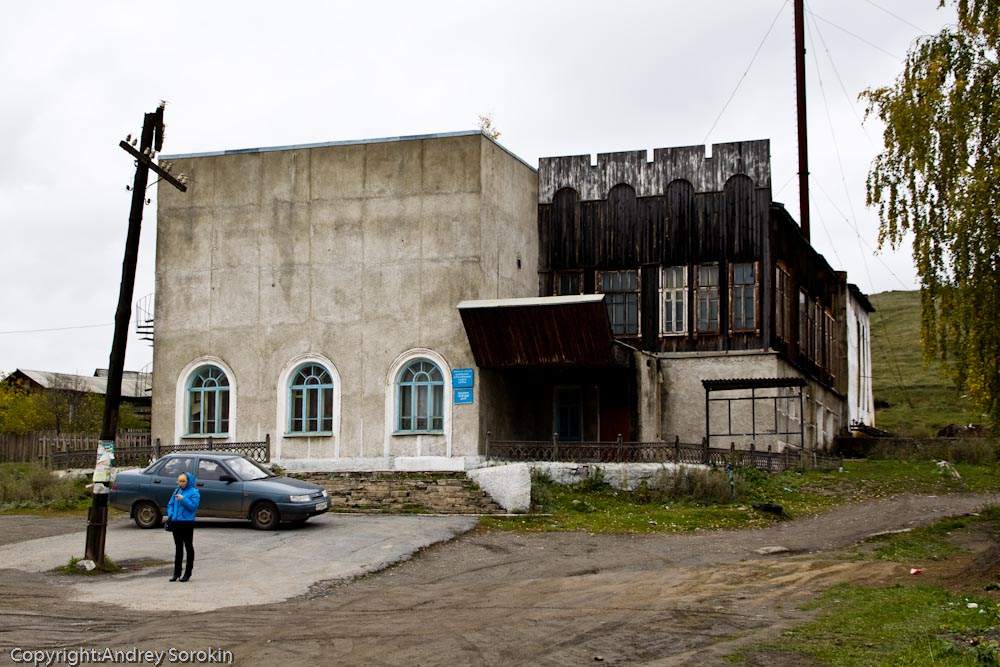 Клуб в Бердяуше