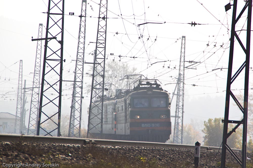 Поезд в тумане