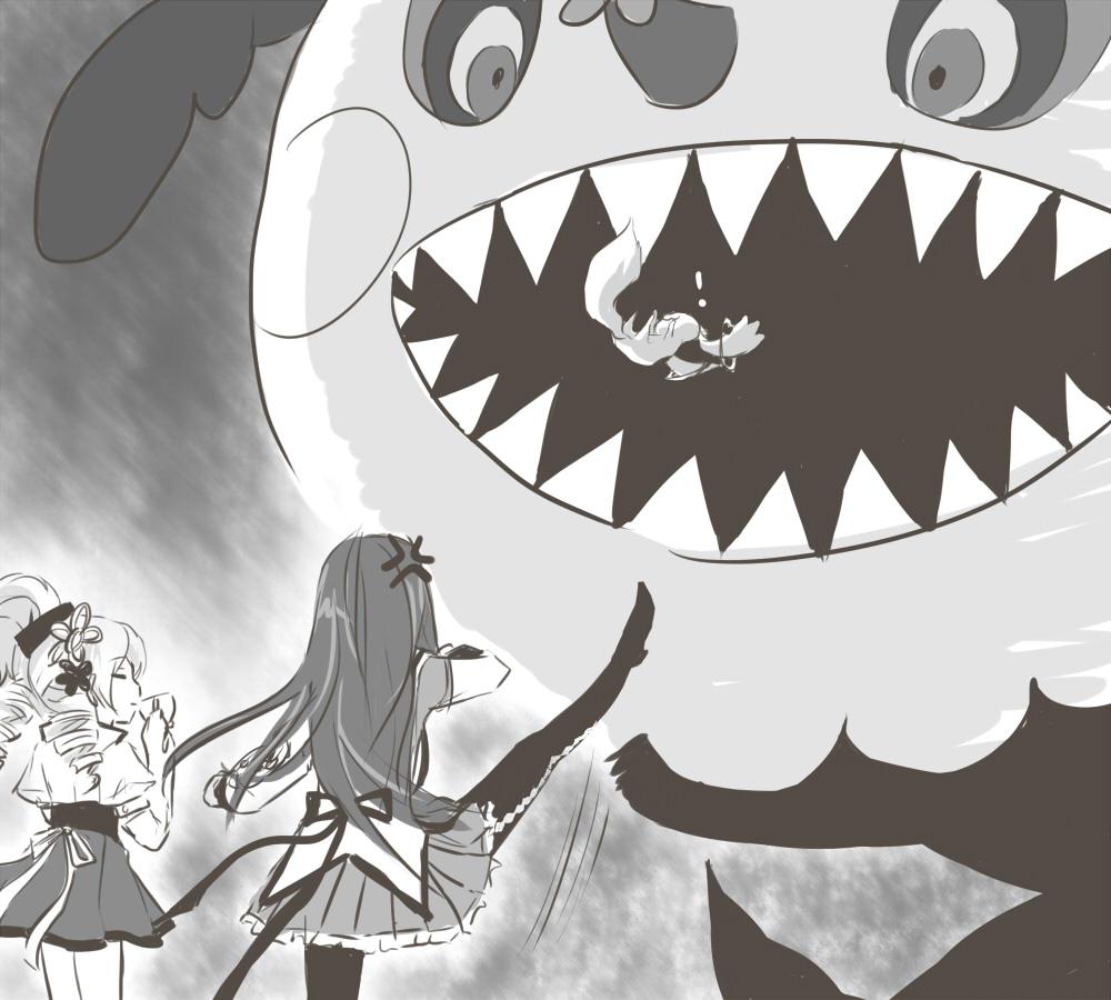 Homura vs QB