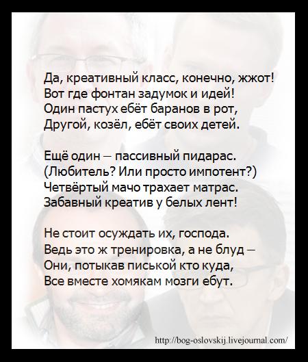 http://ic.pics.livejournal.com/bog_oslovskij/11745900/155881/155881_original.jpg