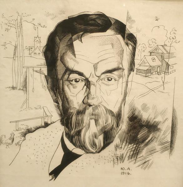 Ю.Анненков. Портрет отца художника. 1916. Бумага, тушь. Частное собрание.