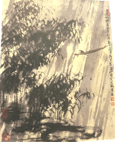 Цуй Жучжо. «Дождь умывает бамбуковый лес». 2011.