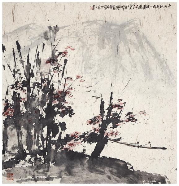 Цуй Жучжо. «Красным цветом окрашены горы Цяньшань, Они словно обработанная яшма в умелых руках мастера». 2008.