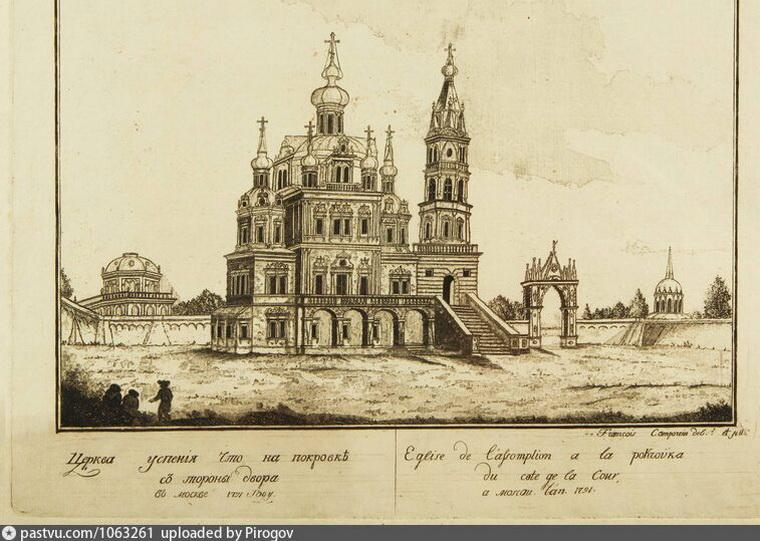 Церковь Успения Божией Матери на Покровке. Автор гравюры - Ф. Кампорези. 1791.