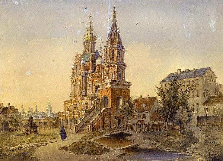Церковь Успения Божией Матери на Покровке. Джозеф Андреас Вайс. 1845 г.