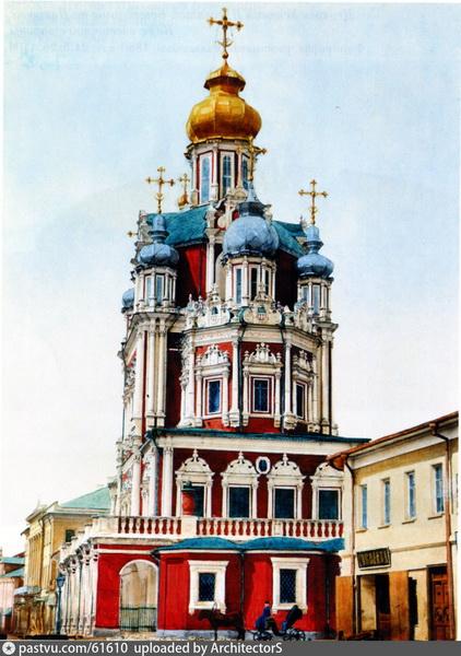 Церковь Успения Божией Матери на Покровке. Фото 1887. Раскрашено акварелью.