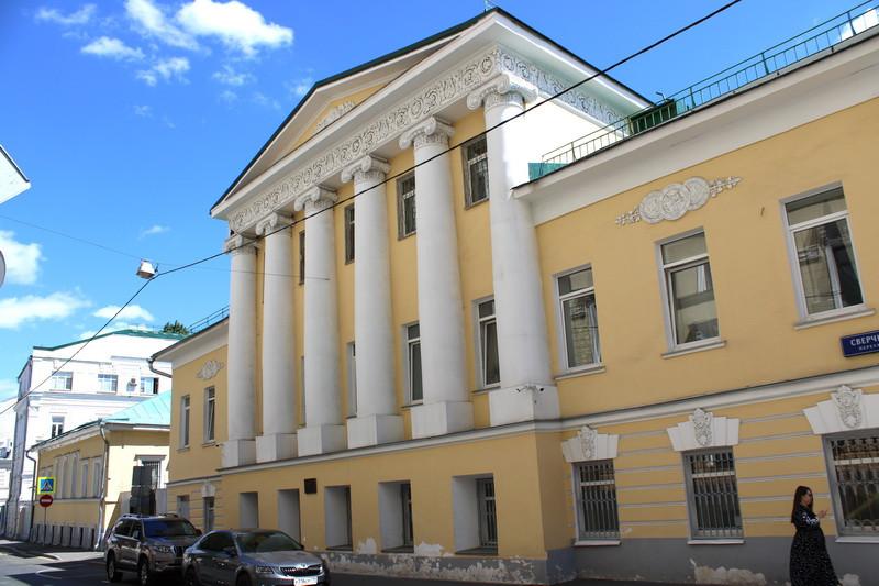 Дом Лаврентьева- Повалишина. Фото 2020.