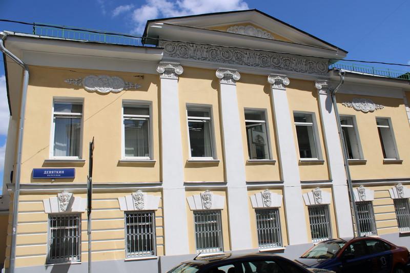 Дом Лаврентьева- Повалишина. Корпус по Девяткину переулку.