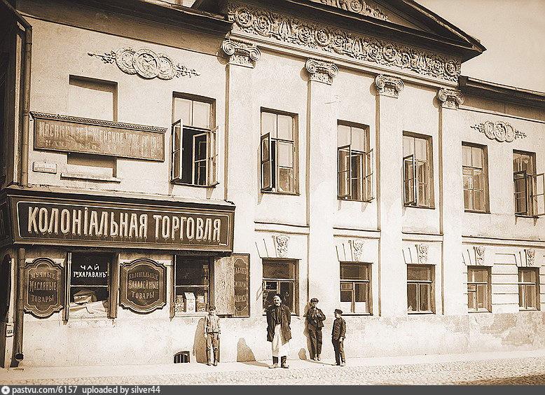 Дом Лаврентьева- Повалишина со стороны Девяткина пер. Фото 1913.
