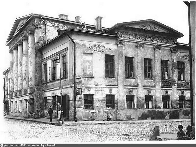 Дом Лаврентьева- Повалишина. Фото 1928-1932.