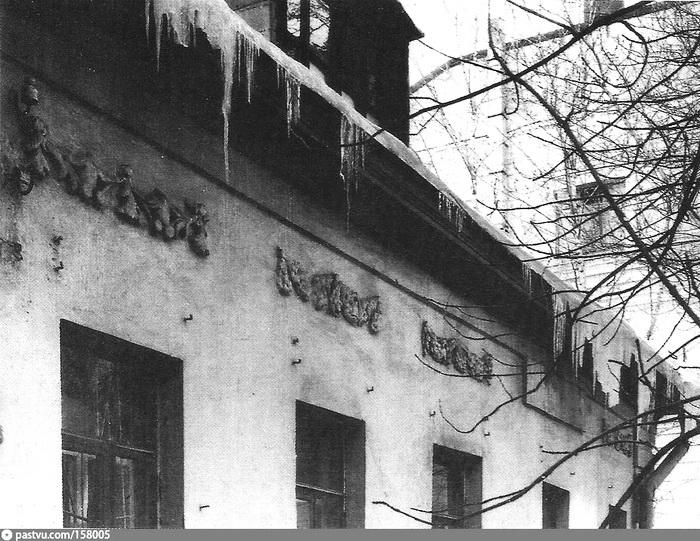 Дворовый фасад. Фото 1983.