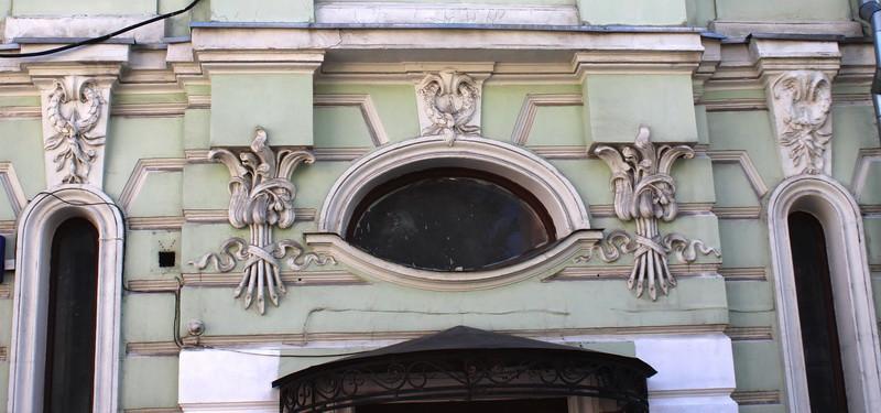Доходный дом братьев Елисеевых. Декор подъезда.