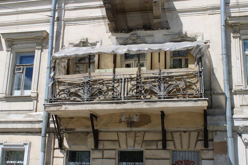 Доходный дом Фроловых-Бари. Балкон.
