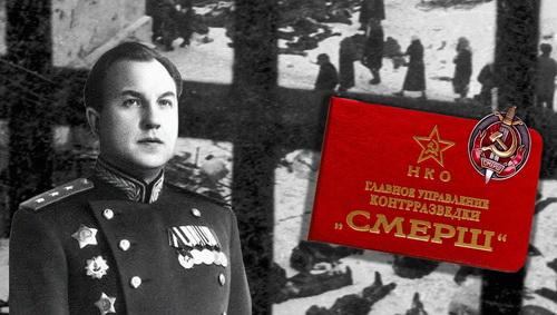 Виктор Семенович Абакумов.