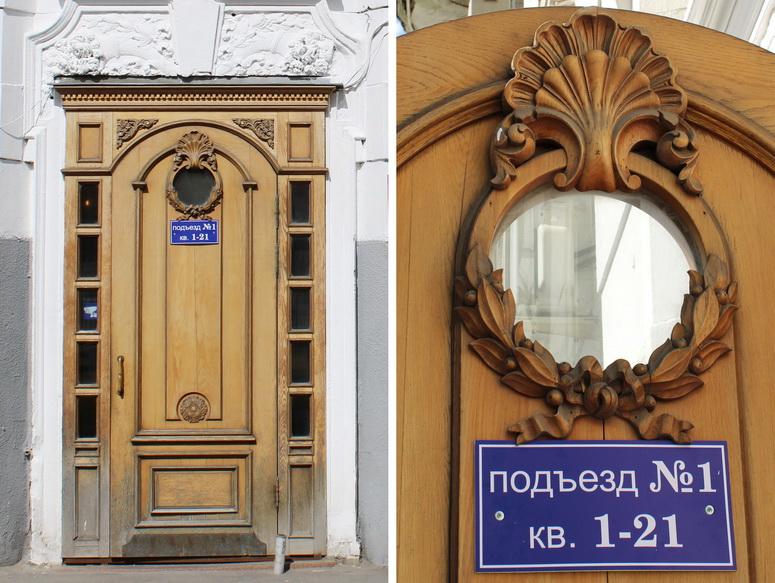 Вот такая оригинальная дверь в подъезд.