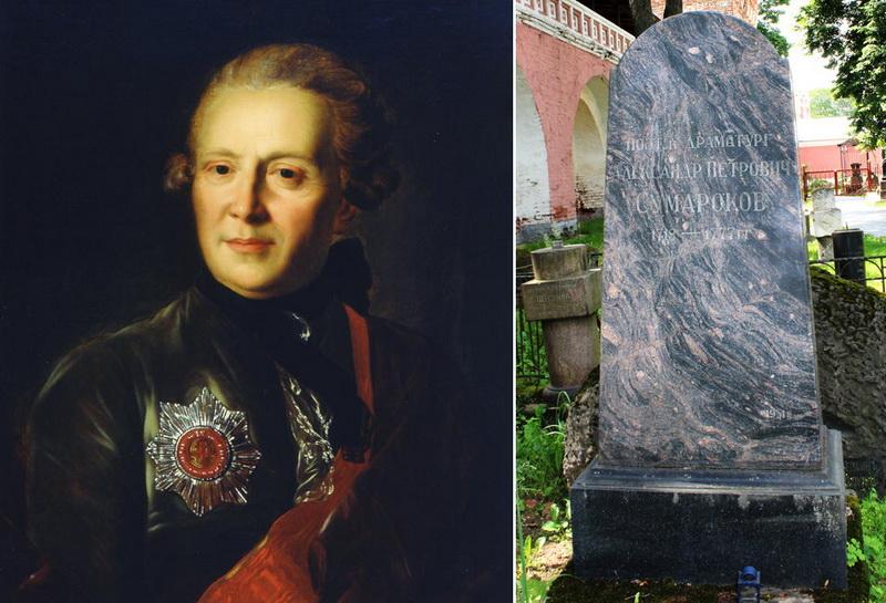 Ф.Рокотов. Портрет А.П.Сумарокова. 1777. Национальный художественный музей, Рига.