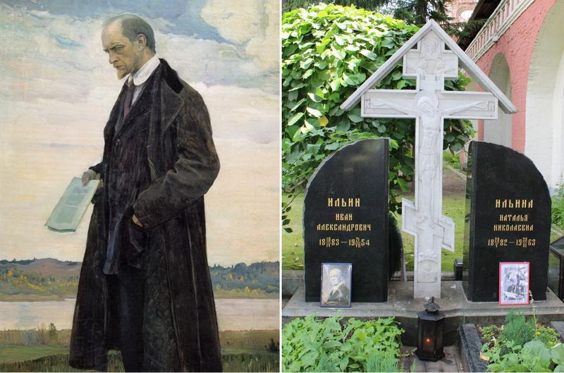 М.В. Нестеров. Мыслитель. Портрет Ивана Александровича Ильина. 1921. Холст, масло.