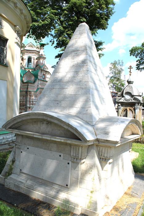 Надгробие подполковника князя Павла Николаевича Щербатова (участок V).